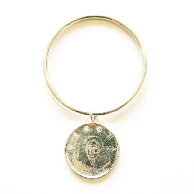HA Sterling Silver Bangle with Emperor Coin