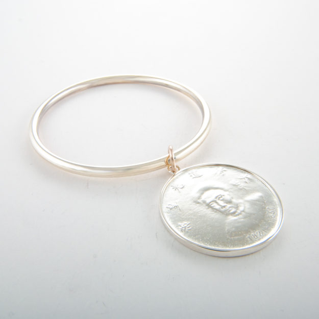 Sterling Silver Bangle with Large Emperor Coin